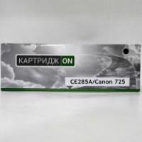 Картридж HP CE285A/Canon 725/435/436