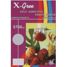 Бумага X-GREE Самоклеющаяся Глянцевая А4/50/120г inkjet