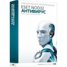 АнтивирусESET NOD32 Антивирус - универсальная лицензия на 1 год на 3ПК или продление на 20 месяцев