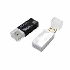 CardReader 217A, универсальный TF/SD/MS/M2/ Silver\Black