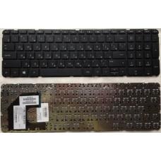 Клавиатура для ноутбука HP Pavilion 15/ B1420X/ 701684-251, черная